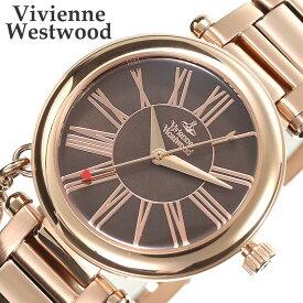 ヴィヴィアンウエストウッド 腕時計 VivienneWestwood 時計 レディース 腕時計 ブラウン VV006PBRRS [ 人気 防水 女性 向け ブランド おすすめ ファッション カジュアル ビビアン ステンレス ラインストーン 彼女 妻 嫁 プレゼント ギフト オーブ メタル ゴールド ]