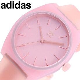 アディダス 腕時計 adidas 時計 プロセス エスピーワン Process SP1 ユニセックス レディース 腕時計 ピンク Z10-3049-00 ブランド おすすめ 防水 おしゃれ 彼女 妻 彼氏 旦那 シンプル 大学生 中学生 高校生 学生 プレゼント ギフト 新生活