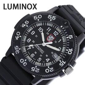 ルミノックス 腕時計 LUMINOX 時計 オリジナル ネイビー シールズ ORIGINAL NAVY SEAL 3000 SERIES メンズ ブラック 3001 [ ミリタリー アウトドア カレンダー デイ表示 回転ベゼル 米国 海軍 軍隊 アメリカ スイス製 防水 おしゃれ プレゼント ギフト 2020 ]