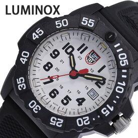 6e6804274d ルミノックス 腕時計 LUMINOX 時計 ネイビー シールズ NAVY SEAL 3500 SERIES メンズ ホワイト 3507 [ ミリタリー  アウトドア