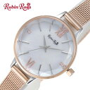 [あす楽]【延長保証対象】ルビンローザ 腕時計 RubinRosa 時計 レディース 腕時計 蝶貝 パール R203SPGMM [ 正規品 人…