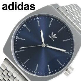 [当日出荷] アディダス オリジナルス 腕時計 adidas originals 時計 ユニセックス メンズ レディース ネイビー Z02-2928-00 [ 人気 ブランド オシャレ カジュアル スポーツ シンプル メッシュベルト ペア ペアウォッチ カップル 防水 ] [ プレゼント ギフト ]