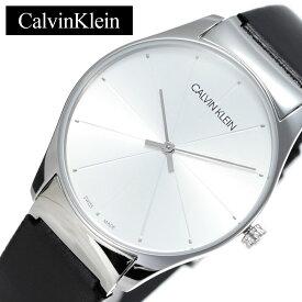 カルバンクライン 腕時計 CalvinKlein 時計 クラシックトゥー Classic Too メンズ シルバー K4D211C6 人気 ブランド アナログ ck シーケー シンプル ファッション おしゃれ ビジネス カジュアル 彼氏 旦那 夫 プレゼント ギフト 新生活 母の日