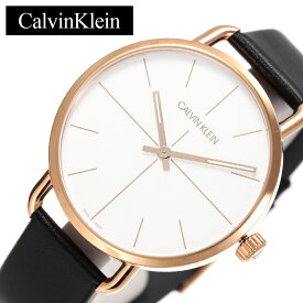 [当日出荷] カルバンクライン 腕時計 CalvinKlein 時計 イーブンエクステンション Even Extension レディース ホワイト K7B216C6 [ 人気 ブランド アナログ ck シーケー シンプル ファッション おしゃれ ビジネス 彼女 ] [ プレゼント ギフト 新生活 ]