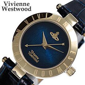 [当日出荷] ヴィヴィアンウエストウッド 腕時計 VivienneWestwood 時計 レディース ブルー VV092NVNV [ 人気 ブランド 防水 ビビアン ウェストウッド レザー ベルト カジュアル シンプル 上品 クラシカル レトロ オシャレ 可愛い スーツ 仕事 ] [ プレゼント ギフト ]