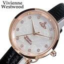 [あす楽]ヴィヴィアンウエストウッド 腕時計 VivienneWestwood 時計 レディース ホワイト VV139WHBK [ 人気 ブランド おすすめ 防水 ビビアン ウェストウッド レザー ベルト シェル カジュアル シンプル 上品 レトロ オシャレ 可愛い スーツ 仕事 プレゼント ギフト ]