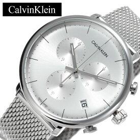 カルバンクライン 腕時計 CalvinKlein 時計 ハイヌーン High Noon メンズ ホワイト K8M27126 人気 ブランド アナログ ck シーケー シンプル ファッション おしゃれ ビジネス カジュアル 彼氏 旦那 夫 プレゼント ギフト 新生活 母の日