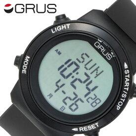 [当日出荷] グルス 腕時計 GRUS 時計 歩幅がはかれるウォーキングウォッチ ユニセックス メンズ レディース 液晶 GRS001-02 [ 人気 ブランド おすすめ ウォーキング スポーツ 歩数計測 ランニング デジタル カレンダー ストップウォッチ プレゼント ギフト ]