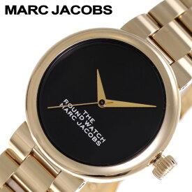 [当日出荷] マークジェイコブス 腕時計 MarcJacobs 時計 ザ ラウンドウォッチ The Round Watch レディース ブラック MJ0120179280 [ 人気 ブランド シンプル マークバイマークジェイコブス おしゃれ ファッション カジュアル かわいい ギフト プレゼント ]