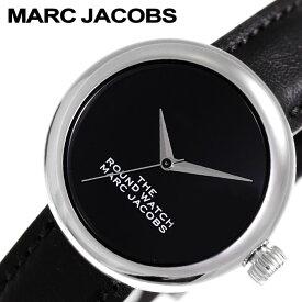 [当日出荷] マークジェイコブス 腕時計 MarcJacobs 時計 ザ ラウンドウォッチ The Round Watch レディース ブラック MJ0120179281 [ 人気 ブランド シンプル マークバイマークジェイコブス おしゃれ ファッション カジュアル かわいい ギフト プレゼント ]