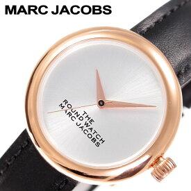 [当日出荷] マークジェイコブス 腕時計 MarcJacobs 時計 ザ ラウンドウォッチ The Round Watch レディース ホワイト MJ0120179283 [ 人気 ブランド シンプル マークバイマークジェイコブス おしゃれ ファッション カジュアル かわいい ギフト プレゼント ]
