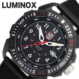 ルミノックス 腕時計 LUMINOX 時計 アイス サー アークティック 1000シリーズ ICE-SAR ARCTIC 1000 SERIES メンズ ブラック LM-1001 [ 人気 ブランド 防水 おしゃれ ミリタリー 頑丈 アウトドア スポーツ スイス製 プレゼント ギフト ]