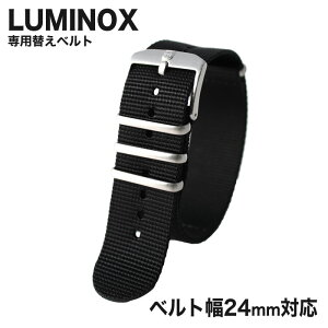 ルミノックス 腕時計ベルト LUMINOX 時計 ベルト 24mm メンズ LM-FN924020Q [ 人気 ブランド ミリタリー 替えベルト 替えストラップ 替えバンド 交換用 カスタム プレゼント ギフト ]