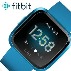[あす楽]Fitbit 腕時計 フィットビット 時計 ヴァーサライト Versa-Lite メンズ レディース 腕時計 液晶 FB415BUBU [ 人気 ブランド おすすめ 防水 アウトドア スポーツ トレーニング ジム ジョギング ランニング カジュアル ビジネス プレゼント ギフト ]