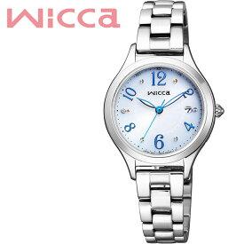 [当日出荷] CITIZEN Wicca 腕時計 シチズンウィッカ 時計 レディース 腕時計 ホワイト KS1-210-91 [ 人気 ブランド おすすめ おしゃれ 電波ソーラー ファッション カジュアル フォーマル スーツ ビジネス シンプル プレゼント ギフト ]