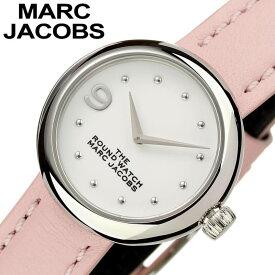 [当日出荷] MarcJacobs 腕時計 マークジェイコブス 時計 ザ ラウンド ウォッチ The Round Watch レディース 腕時計 ホワイト MJ0120184720 [おしゃれ ファッション ケートスペード オススメ 革 ベルト おしゃれ かわいい プチ 小さめ プレゼント ギフト]