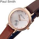 [当日出荷] Paulsmith 腕時計 ポールスミス 時計 ヘイワード Hayward レディース 腕時計 ピンク BZ1-625-12 [ 人気 高級 トレンド ブランド おすすめ オシャレ シンプル イギリス ギフト プレゼント ]