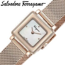 Salvatore Ferragamo 腕時計 サルバトーレフェラガモ 時計 スクエア SQUARE レディース 腕時計 ホワイト SFBY00219 人気 おすすめ 高級 ブランド 大人 かっこいい メタル ベルト クラシック フォーマル ドレス ビジネス 就職 仕事 彼氏 恋人 ギフト プレゼント 母の日
