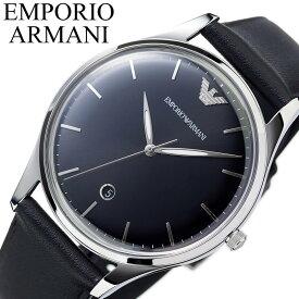 [当日出荷] EMPORIO ARMANI 腕時計 エンポリオ アルマーニ 時計 メンズ 腕時計 ブラック AR11287
