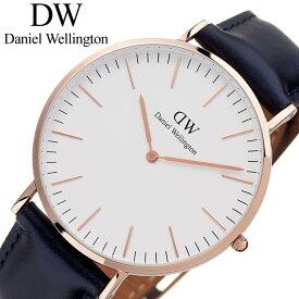 ダニエル ウェリントン 腕時計 Daniel Wellington 時計 クラッシック サマセット Classic Somerset メンズ 腕時計 ホワイト W-DW00100121 人気 おすすめ おしゃれ ブランド プレゼント ギフト