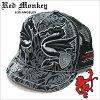 红猴子盖子[REDMONKEY](RED MONKEY盖子红猴子帽子)盖子HAWAII-WAVE[帽子盖子棒球帽裁判员盖子短的唾液裁判员短唾液名牌大的尺寸人分歧D]