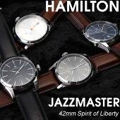 ハミルトン腕時計[HAMILTON時計]スピリットオブリバティ[SpiritofLiberty]メンズブラックH42415731[人気ブランド防水機械式自動巻きスケルトンカーフスイス製革レザー]