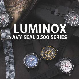 [当日出荷] [ 夢中になると周りが見えなくなる方 ] ルミノックス ネイビーシールズ 腕時計 LUMINOX 時計 Navy SEALs メンズ ブラック 3500シリーズ [ サバゲ 米軍 スーツ 軽量 軽い M4 DEVGRU ブランド ミリタリー スイス製 防水 光る アウトドア ]