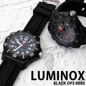 ルミノックス 腕時計 LUMINOX 時計 ブラック オプス BLACK OPS 8880 SERIES メンズ ブラック [ ミリタリー アウトドア カレンダー デイ表示 回転ベゼル 米国 海軍 軍隊 アメリカ スイス製 防水 おしゃれ 光る アメリカン プレゼント ギフト ]