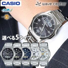 カシオ 腕時計 メンズ ソーラー 電波 CASIO 時計 ウェブセプター 人気 ブランド 正規品 防水 カレンダー アラーム アナデジ ファッション おしゃれ ビジネス フォーマル カジュアル プレゼント ギフト 新生活 母の日