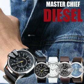 ディーゼル 腕時計 [ DIESEL 時計 ] メンズ [ 人気 ブランド カジュアル 個性的 オシャレ カレンダー レザー 革 ベルト ] [ プレゼント ギフト 新生活 ]