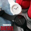 [ ペアウォッチとしてもおすすめ ]ディーゼル 腕時計 DIESEL 時計 メンズ レディース DZ1436 [ 人気 ブランド シンプ…