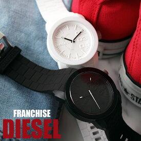 [ ペアウォッチとしてもおすすめ ]ディーゼル 腕時計 DIESEL 時計 メンズ レディース DZ1436 [ 人気 ブランド シンプル カジュアル おそろい ペア 彼氏 彼女 ] [ プレゼント ギフト 新生活 ]
