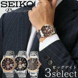 [あす楽]海外モデル セイコー 腕時計 SEIKO 時計 プルミエ Premier メンズ ブラウン [ 人気 ブランド 逆輸入 限定 定番 キネティック 自動充電 ビッグデイト カレンダー おしゃれ ファッション シンプル フォーマル スーツ 仕事 ][ プレゼント ギフト ホワイトデー ]