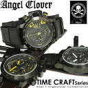 【5年延長保証】 エンジェルクローバー [ Angel Clover 時計 ] 限定モデル メンズ タイムクラフト
