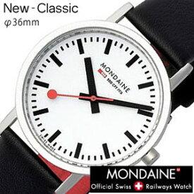 【延長保証対象】[あす楽]モンディーン 腕時計 MONDAINE 時計 クラシック ( New Classic ) メンズ レディース A660.30314.11SBB