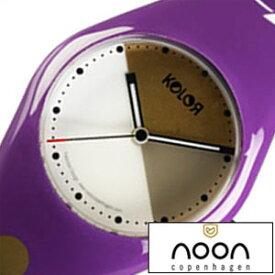 [当日出荷] ヌーンコペンハーゲン 腕時計 noon copenhagen 時計 メンズ レディース 01-033 [ おしゃれ かわいい 軽い 防水 北欧デザイン ] [ プレゼント ギフト 新生活 ]