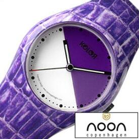 [当日出荷] ヌーンコペンハーゲン 腕時計 noon copenhagen 時計 メンズ レディース 01-053 [ おしゃれ かわいい 軽い 防水 北欧デザイン ] [ プレゼント ギフト 新生活 ]