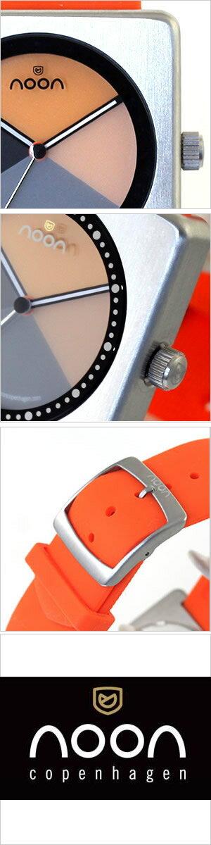 ヌーンコペンハーゲン腕時計[nooncopenhagen時計](nooncopenhagen腕時計ヌーンコペンハーゲン時計noon腕時計ヌーン腕時計)/メンズ時計/18-020[デザインウォッチスタイリッシュクール]送料無料カレイドスコープ