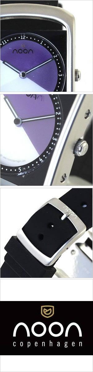 ヌーンコペンハーゲン腕時計[nooncopenhagen時計](nooncopenhagen腕時計ヌーンコペンハーゲン時計noon腕時計ヌーン腕時計)クリッパー(Clipper)/メンズ時計/25-002[デザインウォッチスタイリッシュクール]送料無料カレイドスコープ