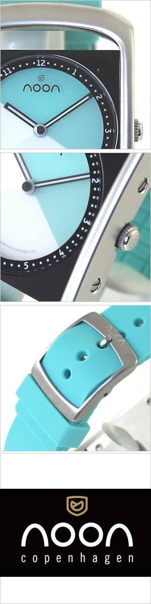 ヌーンコペンハーゲン腕時計[nooncopenhagen時計](nooncopenhagen腕時計ヌーンコペンハーゲン時計noon腕時計ヌーン腕時計)クリッパー(Clipper)/メンズ時計/25-005[デザインウォッチスタイリッシュクール]送料無料カレイドスコープ