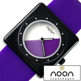 [当日出荷] ヌーンコペンハーゲン 腕時計 noon copenhagen 時計 レディース メンズ 32-025 [ デザイナーズウォッチ レザー ベルト 人気 ] [ プレゼント ギフト 新生活 ]
