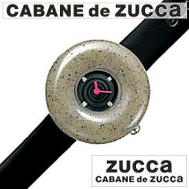 カバンドズッカ 腕時計 CABANEdeZUCCA 時計 カバンドズッカ カバン ド ズッカ 腕時計 CABANE de ZUCCA ズッカ zucca サンドウォッチ [ SANDWATCH ] ブラック レディース AWGK028