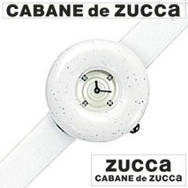 カバンドズッカ 腕時計 CABANEdeZUCCA 時計 カバンドズッカ カバン ド ズッカ 腕時計 CABANE de ZUCCA ズッカ zucca サンドウォッチ [ SANDWATCH ] ホワイト レディース AWGK029