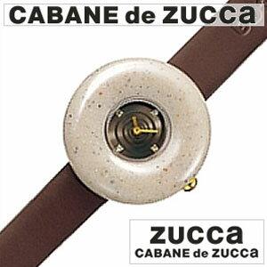 【正規品】 カバンドズッカ 腕時計 CABANE de ZUCCA 時計 ズッカ サンドウォッチ [ SANDWATCH ] ブラウン レディース AWGK030