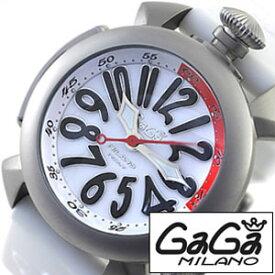 [13037円引き]ガガミラノ 腕時計 GaGa MILANO 時計 ダイビング [ DIVING ] 48MM チタニオ [ TITANIO ] メンズ レディース 5040.3-WH [ 人気 ][ プレゼント ギフト 2019 ]