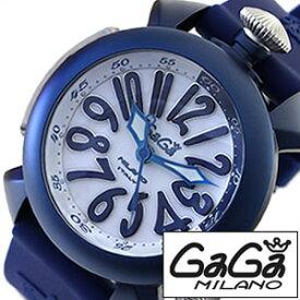 ガガミラノ 腕時計 GaGa MILANO 時計 ダイビング DIVING 48MM チタニオ TITANIO PVD メンズ レディース 5043 ブランド プレゼント ギフト 新生活 母の日