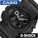 【延長保証対象】カシオ 腕時計 CASIO 時計 Gショック G-SHOCK ジーショック メンズ GA-100-1A1JF GA-100 SERIES