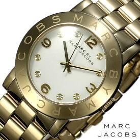 (20500円引き)[53%OFF]マークバイマークジェイコブス 腕時計 Marc By Marc Jacobs 時計 エイミー MBM3056 [ Amy ] メンズ レディース [ 人気 大人 ]