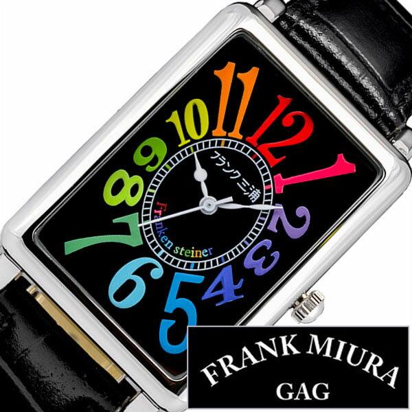 【正規品】 フランク三浦 腕時計 Frank Miura 時計 初号機 ( 改 ) メンズ レディース [ ブラック 黒 FM01K-CRBK 正回転モデル ][ 忘年会 景品 二次会 ]
