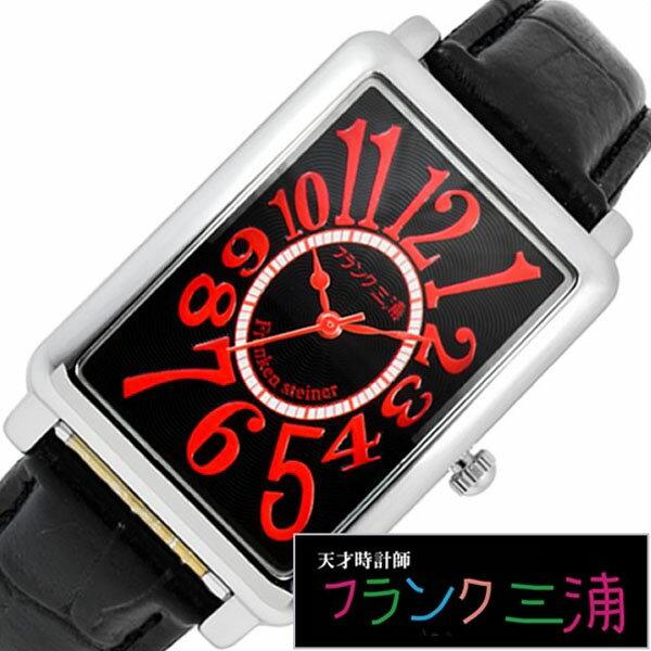 【正規品】 フランク三浦 腕時計 Frank Miura 時計 初号機 [ 改 ] メンズ レディース FM01K-RD [ おしゃれ かわいい 人気 パロディ 逆回転 ][ 忘年会 景品 二次会 ]